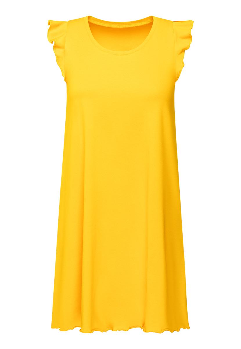 Купить со скидкой Ночная сорочка, цвет жёлтый