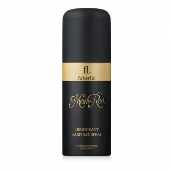 Mon Roi Perfumed Spray Deodorant for Men
