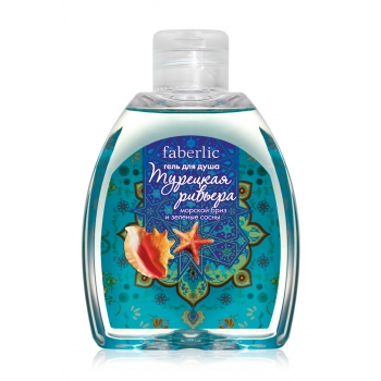 Turkish Riviera Shower Gel