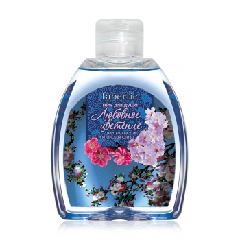 Love Blossom Shower Gel