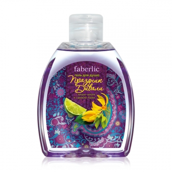 Divali Festival Shower Gel