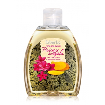 Paradise Islands Shower Gel