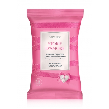 Storie dAmore Intimate Wipes for sensitive skin