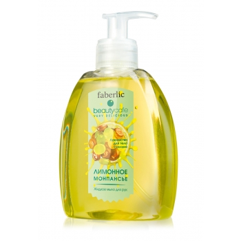 Lemon Candy Liquid Hand Soap