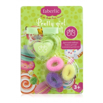 Pretty Girl Kids Set