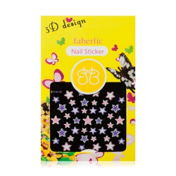 3D Design Nail Stickers  Stars