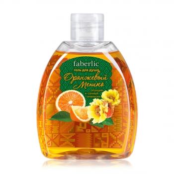 Гель для душа и пена для ванны Оранжевый Мехико