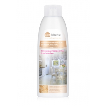 Expert Cleaning Concentrated Universal Cleaner