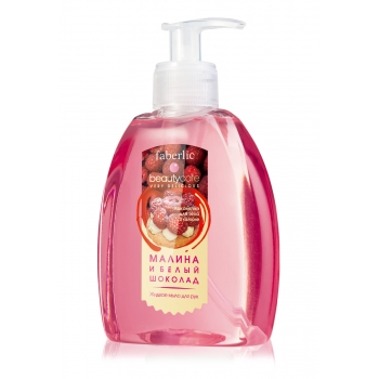 Raspberry  White Chocolate Liquid Hand Soap
