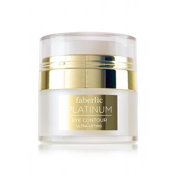 Platinum Ultra Lifting Eye Cream