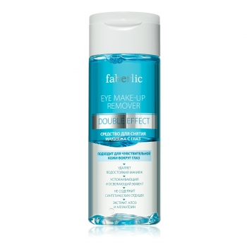 Dual effect Eye MakeUp Remover