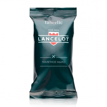 Туалетное мыло Lancelot