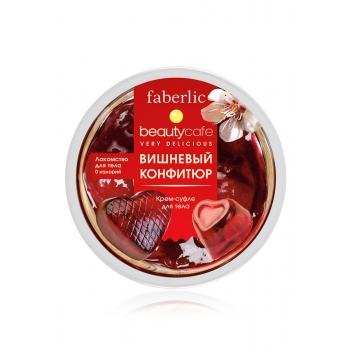 Cherry Marmalade Body CreamSouffle