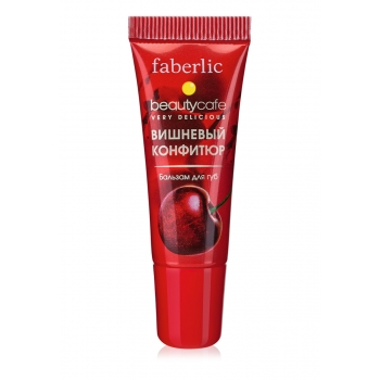 Cherry Marmalade Lip Balm