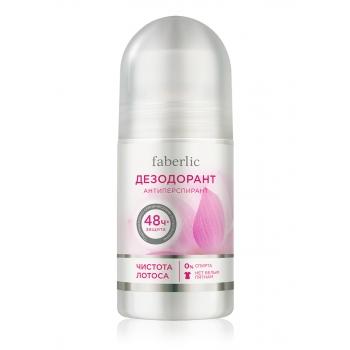 DeodorantAntiperspirant Pure Lotus
