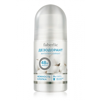DeodorantAntiperspirant Gentle Cotton