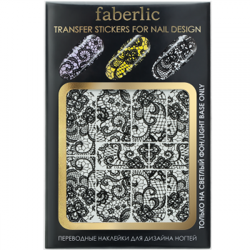 Transfer stickers for nail design Lace
