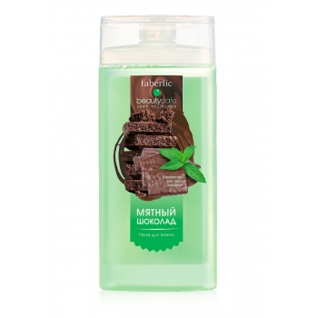 Mint Chocolate Bath Foam