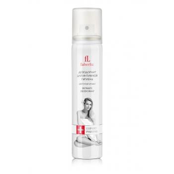 Expert Pharma Intimate Hygiene Deodorant