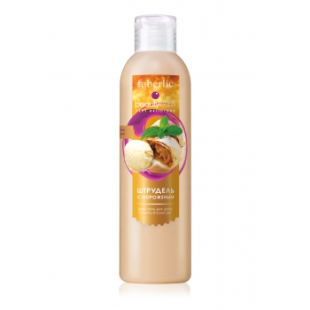Strudel with IceCream Creamy Shower Gel