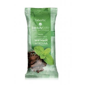 Мыло для рук и тела Мятный шоколад