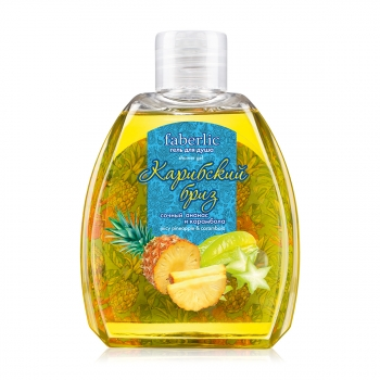 Caribbean Breeze Shower Gel
