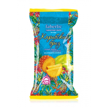 Caribbean Breeze Soap Bar