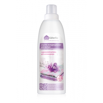 Fabric Softener With Aroma Capsules