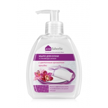 Odour Eliminating Liquid Kitchen Soap Orchid Scent