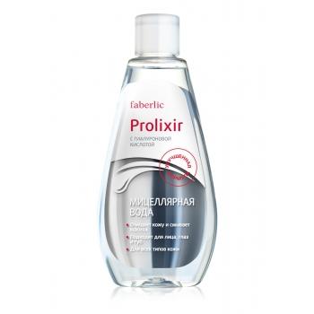 Prolixir Micellar Water