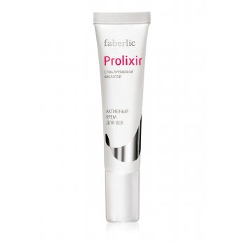 Prolixir Active Eye Cream