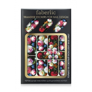 WINTER FLOWERS NAIL DESIGN STICKERS
