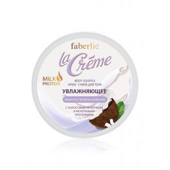 Gentle Touch Moisturizing Body CreamSouffle