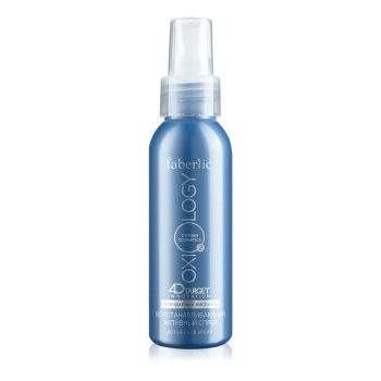 Legendary Oxygen Active restorative face spray
