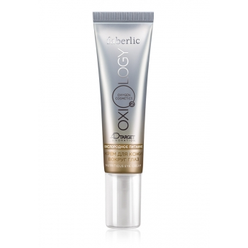 Oxygen Nourishment Eye cream