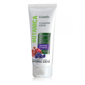 Botanica Cornflower  Pomegranate Cleansing Scrub