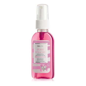 Storie dAmore Tender Raspberry Fresh Breath Mouth Spray