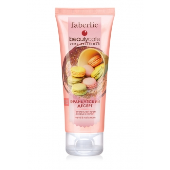 French Dessert Nourishing Hand and Nail Cream