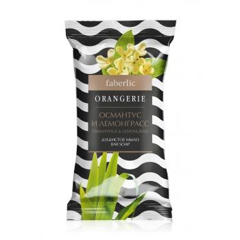 Душистое мыло Османтус и Лемонграсс марки Экстра серии Orangerie