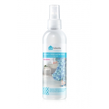 Aquatic FragranceFree Antistatic Spray