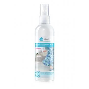 Водный спрейантистатик без запаха для текстильных изделий