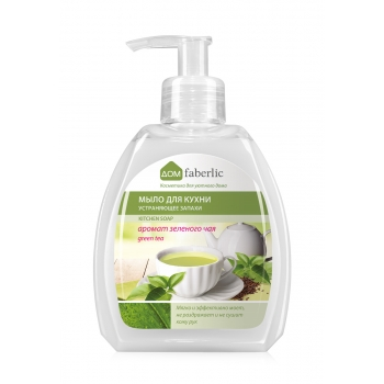 Odour Eliminating Liquid Kitchen Soap Green Tea Scent