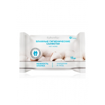 Faberlic Cotton Soft Wet Wipes