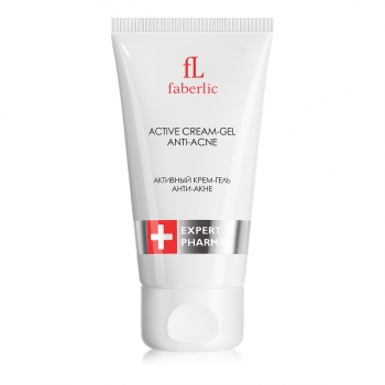 Expert Pharma AntiAcne Active Cream Gel