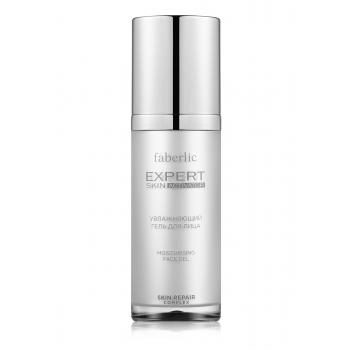Expert Skin Activator Moisturizing Face Gel