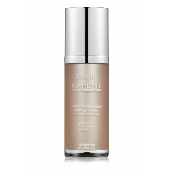Expert Skin Activator AntiAging Face Cream Elasticity II