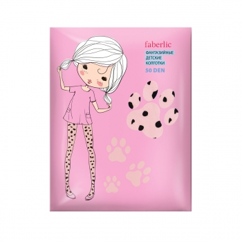 Leopard patterned tights for kids 50 DEN pink