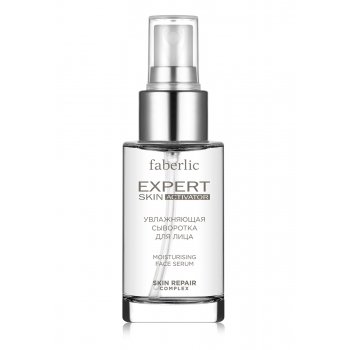 Expert Skin Activator Moisturizing Face Serum Spray with Arginin
