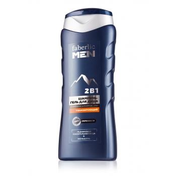 Tonizējošs šampūns un dušas gels 2 vienā