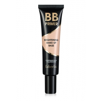 BB Primer Brightening MakeUp Base